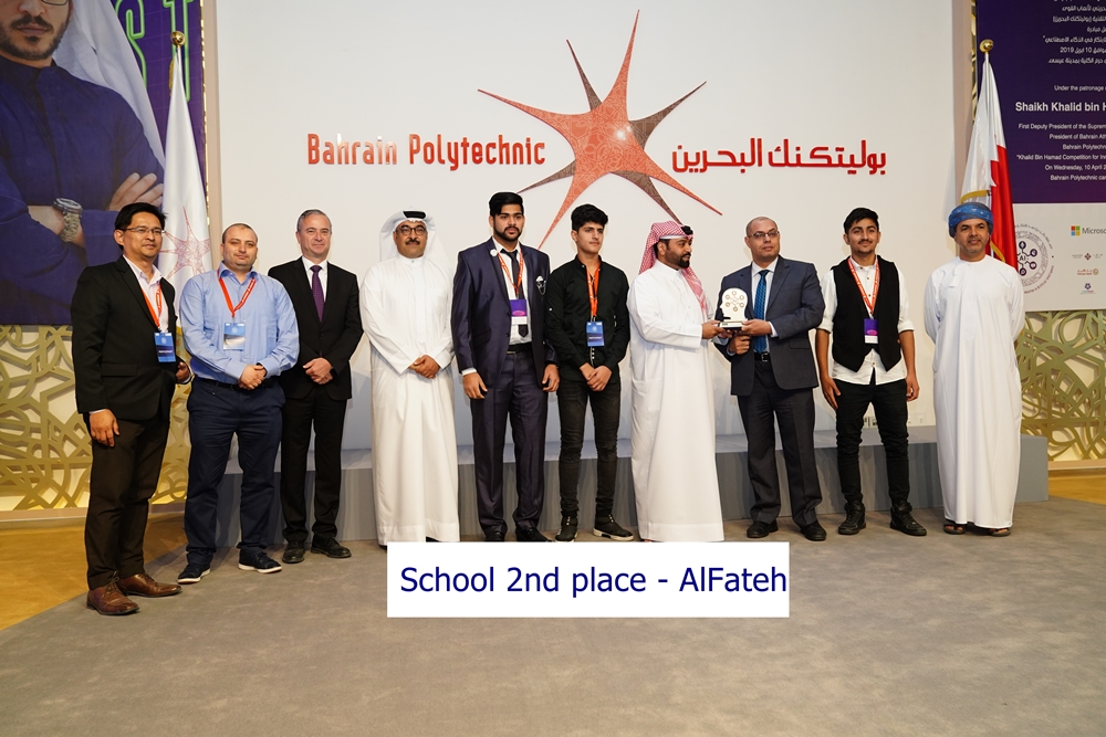 School 2nd place - AlFateh