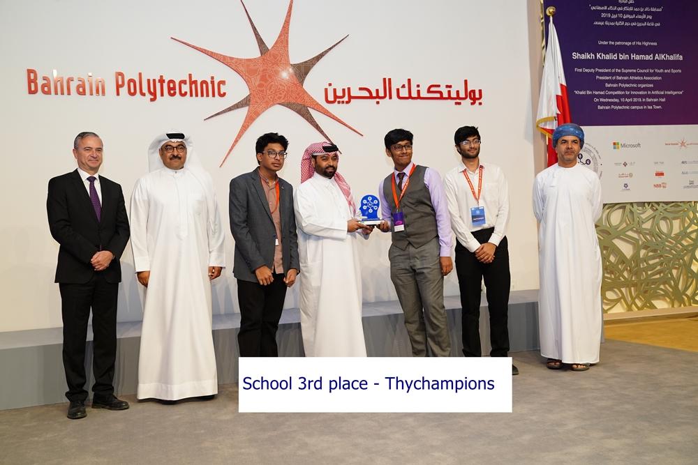 School 3rd place - Thychampions