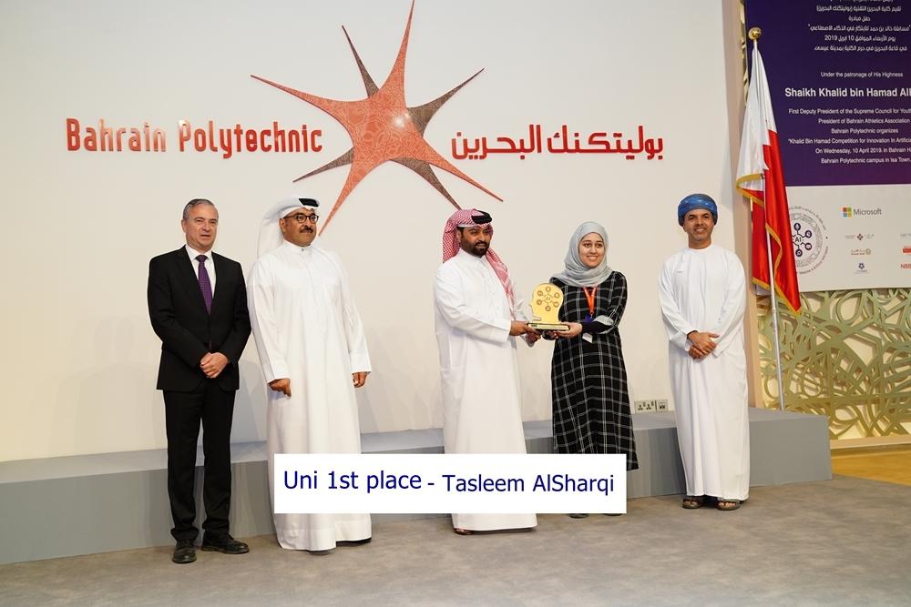 Uni 1st place - Tasleem AlSharqi